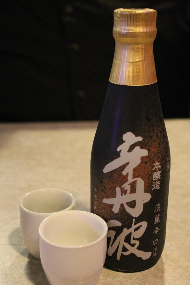 cold, dry sake